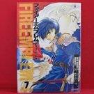 Fire Emblem: Ankokuryuu to Hikari no Ken #7 Manga Japanese / HAKODA Maki