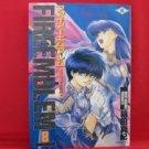 Fire Emblem: Ankokuryuu to Hikari no Ken #8 Manga Japanese / HAKODA Maki