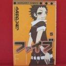 Five #5 Manga Japanese / FURUKAWA Shiori