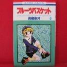 Fruits Basket #6 Manga Japanese / TAKAYA Natsuki
