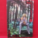 Ghost Talkers Daydream #9 Manga Japanese / OKUSE Saki, MEGURO Sankichi