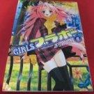 Girls Bravo #4 Manga Japanese / MARIO Kaneda