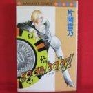Go On Baby! Manga Japanese / KATAOKA Yoshino