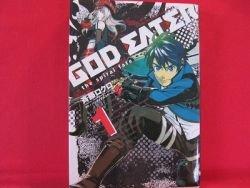 GOD EATER #1 Manga Japanese / Rokuro Saito, NAMCO BANDAI
