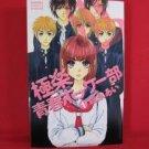 Gokuraku Seishun Hockey Bu #1 Manga Japanese / MORINAGA Ai