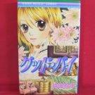 Good-bye Manga Japanese / MOCHIDA Aki