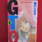 GTO #6 Manga Japanese / FUJISAWA Tohru
