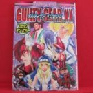 GUILTY GEAR XX The Midnight Carnival Manga Anthology Japanese