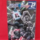 Gundam SEED Destiny #2 Full Color Manga Japanese / Hajime Yatate, Yoshiyuki Tomino