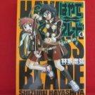 Hayate X(Cross) Blade #4 Manga Japanese / HAYASHIYA Shizuru