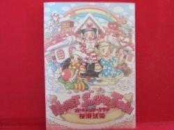 Heart Sugar Town Manga Japanese / OHSE Kohime