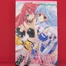 Heaven #1 Manga Japanese / NANASE Aoi