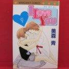 I Love You Manga Japanese / MIMORI AO