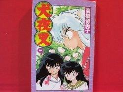 Inuyasha #9 Manga Japanese / Rumiko Takahashi