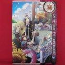 Joker no Kuni no Alice: Yoakemae ni Miru Yume Manga Japanese / YOBU