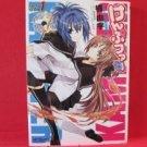 Kampfer #1 Manga Japanese / TSUKIJI Toshihiko, TACHIBANA Yuu