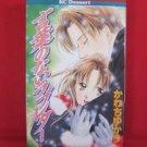 Kotoba no Nai Love Letter Manga Japanese / KAWACHI Yukari