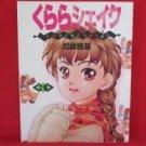 Kurara Shake #3 Manga Japanese / Masaki Kato