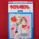Kyou mo Ashita mo #2 Manga Japanese / Emura