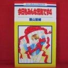 Kyou mo Minna Genki desu #4 Manga Japanese / NEKOYAMA Miyao