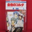 La Corda D'Oro #4 Manga Japanese / KURE Yuki