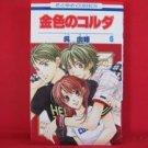 La Corda D'Oro #6 Manga Japanese / KURE Yuki