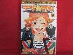 Love Com #9 Manga Japanese / NAKAHARA Aya