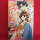 Love Drops - Haitoku no Love&H Manga Anthology Japanese