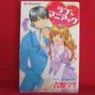 Love Maniac Manga Japanese / YOSHINO Mari