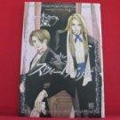 Mahoutsukai Syd & Lid #4 Sweet Variee Manga Japanese / KIKI