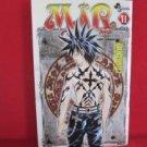MAR Marchen Awakens Romance #11 Manga Japanese / ANZAI Nobuyuki