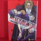 Melty Blood #5 Manga Japanese / KIRISHIMA Takeru