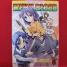 MELTY BLOOD Comic Anthology #6 Manga Japanese