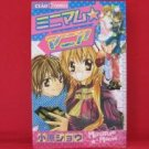 Minimum Mania Manga Japanese / OBARA Shou
