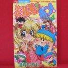 Mirumo de Pon! #4 Manga Japanese / SHINOZUKA Hiromu