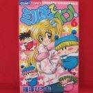 Mirumo de Pon! #6 Manga Japanese / SHINOZUKA Hiromu