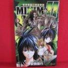 MiXiM 11 #3 Manga Japanese / ANZAI Nobuyuki