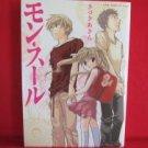 Mon Seul Manga Japanese / KIZUKI Akira