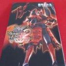 Monster Hunter 2 Manga Japanese / ARAI Teruko