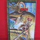 Monster Hunter Orage #2 Manga Japanese / MASHIMA Hiro