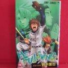 Mr. Fullswing #14 Manga Japanese / SUZUKI Shinya