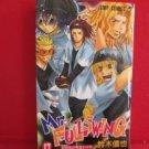 Mr. Fullswing #17 Manga Japanese / SUZUKI Shinya