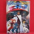 Nadia Secret of Blue Water #6 Full Color Manga Japanese