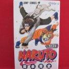 Naruto #23 Manga Japanese / KISHIMOTO Masashi