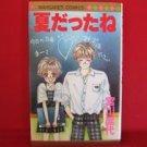 Natsu Dattane Manga Japanese / MIYAGAWA Masayo