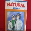 Natural #7 Manga Japanese / NARITA Minako
