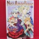 Neo Angelique #3 Manga Japanese / KAJIYAMA Mika
