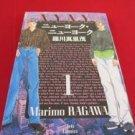 New York New York #1 Manga Japanese / RAGAWA Marimo