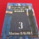 New York New York #3 Manga Japanese / RAGAWA Marimo