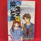 OPEN SESAME #11 Manga Japanese / Kaoru Kawakata